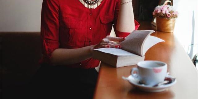 #szefowa motywująca książka - poradnik + autobiografia