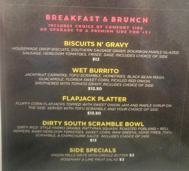 wegańskie śniadanie - menu